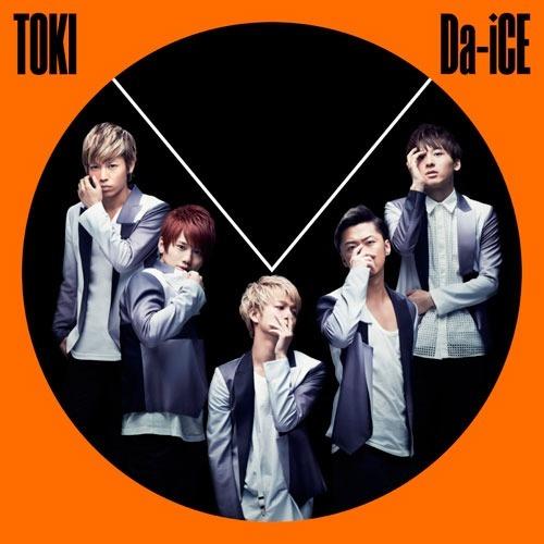 Da-iCE「TOKI」