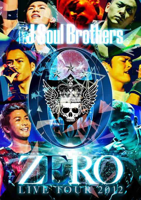 三代目 J Soul Brothers