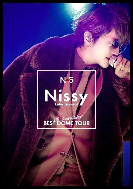Nissy TOKYO DOME DVD