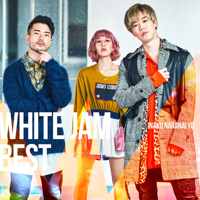 WHITE JAM BEST「いなくならないよ」
