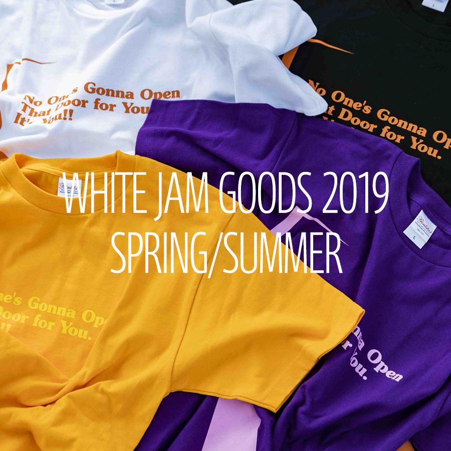 2019-SPRING~SUMMERグッズ 販売開始