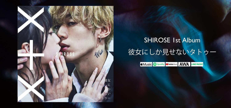 SHIROSE 1st Album